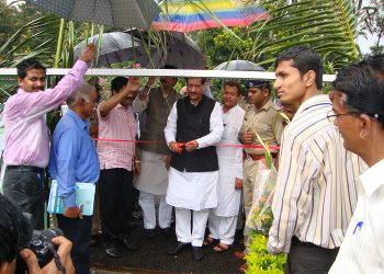 Inaugration of RTDAS Krishna Bhima Basin